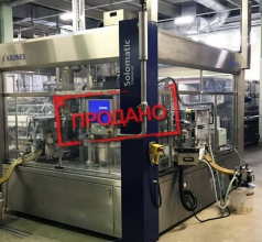Этикетировочная машина KRONES Solomatic 1.200-25-480-6-5-160